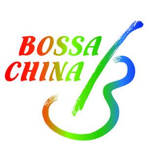 BOSSA_CHINA