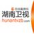 湖南卫视直播网