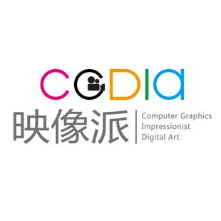 CGDIA