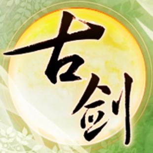 网元圣唐古剑奇谭