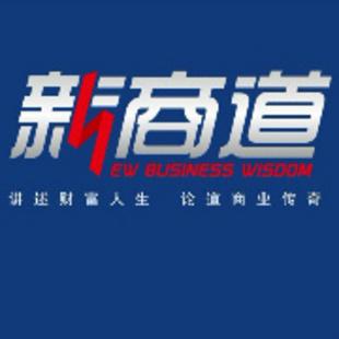 武汉电视台新商道