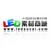 LED素材商城