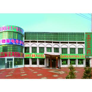 黑龙江省丰国农业