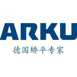德国阿库矫平设备ARKU