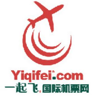 一起飞国际机票网