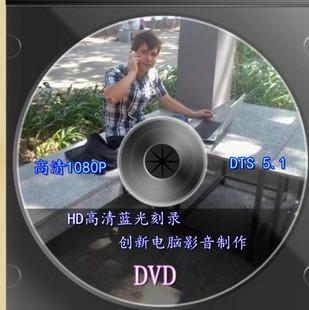 阿梁DJ527