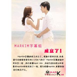 LOVEMarKim