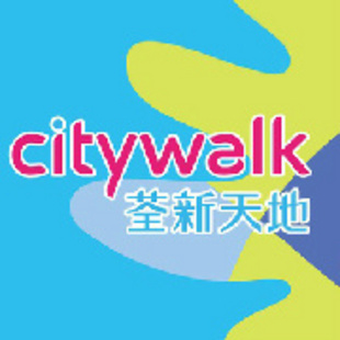 Citywalk荃新天地