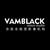 VAMBLACK合信念
