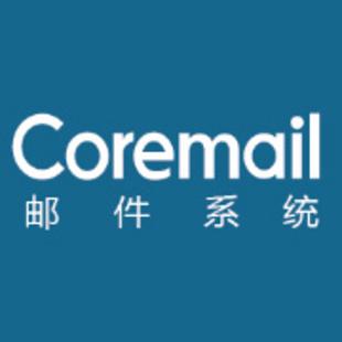 盈世Coremail