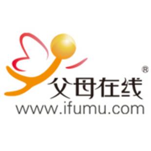 ifumu