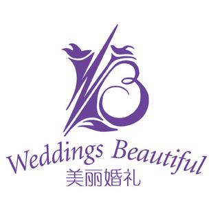 WB美丽婚礼中国