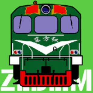 丁目的鐵道世界