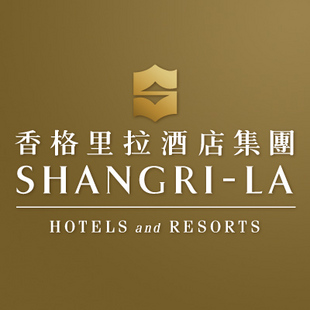 香格里拉酒店集团