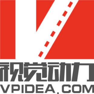 广东视觉动力文化传播有限公司