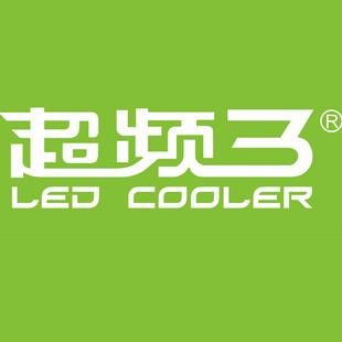 超频三LED散热