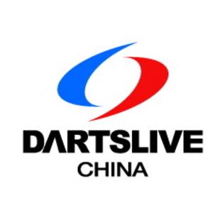 DARTSLIVE中国