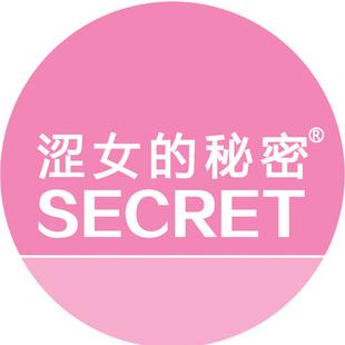 涩女的秘密