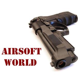 AirsoftWorld