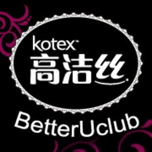 高洁丝_BetterUClub