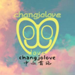 changjolove中文首站