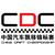 CDC_中国汽车飘移锦标赛