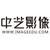 北京市海淀区中艺影像培训学校
