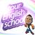 旅游英语学堂