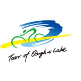 环青海湖自行车赛