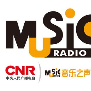MusicRadio官方账号