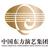 中国东方演艺集团