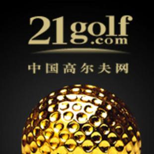 中国高尔夫网