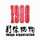 1988影像机构
