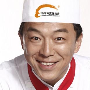 新东方烹饪school