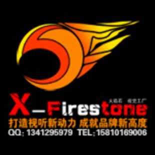 火焰石影视机构