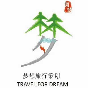 梦想旅行策划