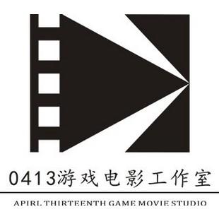 0413游戏电影工作室