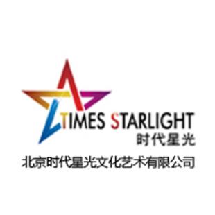 北京时代星光