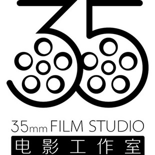 35mm电影工作室FILMSTUDIO