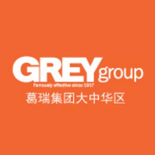 greygroupgreaterchina