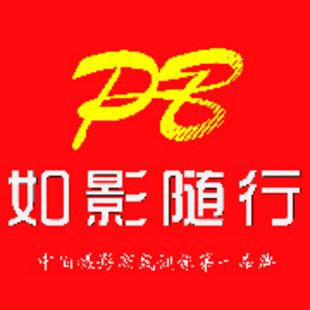 如影随行官方网站