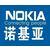 诺基亚Lumia非凡智能手机