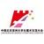 中国北京亚洲大学生魔术交流大会