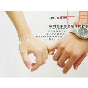 yujia00001