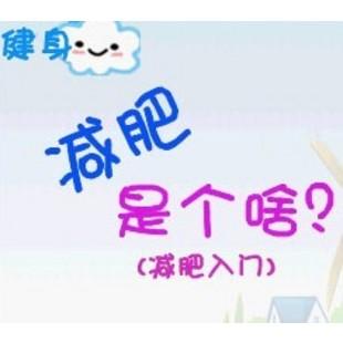 小郭跑腿2013视频