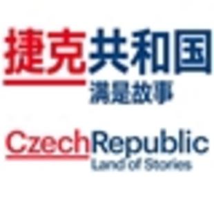 捷克旅游局