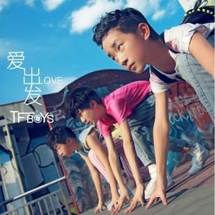 TFBOYS-少年俱樂部