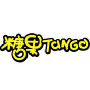 糖果俱乐部_TANGO