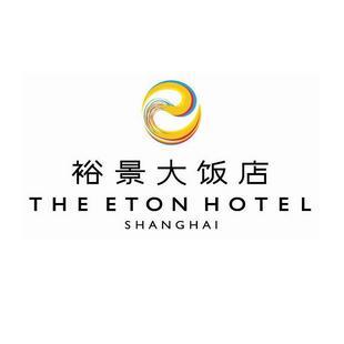 etonhotelshanghai