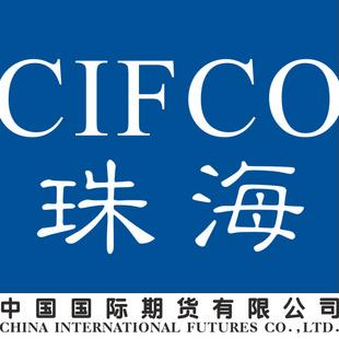 中国国际期货珠海营业部